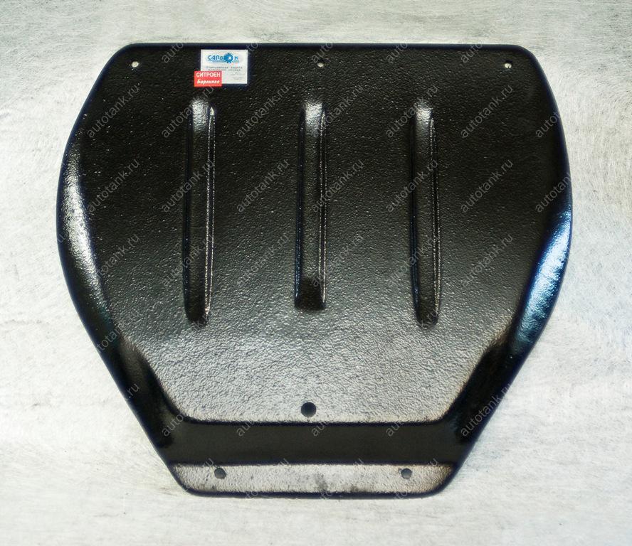 Наша компания выпускает защиты для картера на автомобили Citroen Berlingo выпуска 2002-2008 годов.